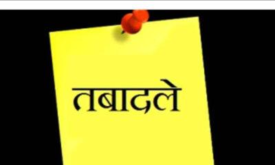 e.g. 005 anil nalini priyanka ghandi