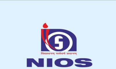 e.g. 008 nios uttarakhand today newss
